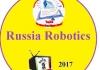 Третьи лицейские соревнования по робототехнике «Russia Robotics»